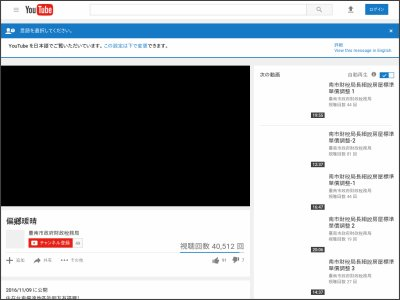 https://www.youtube.com/watch?v=mWUsMtwOdjE&feature=youtu.be